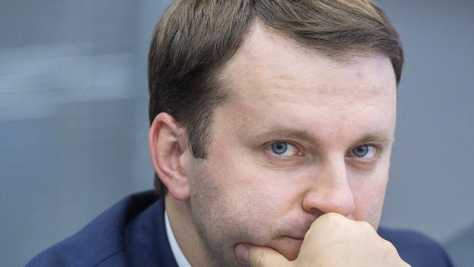 Орешкин сравнил экономику Российской Федерации самериканской 80-х годов