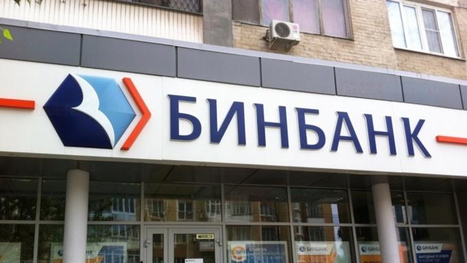 Микаил Шишханов возглавит совет начальников Бинбанка