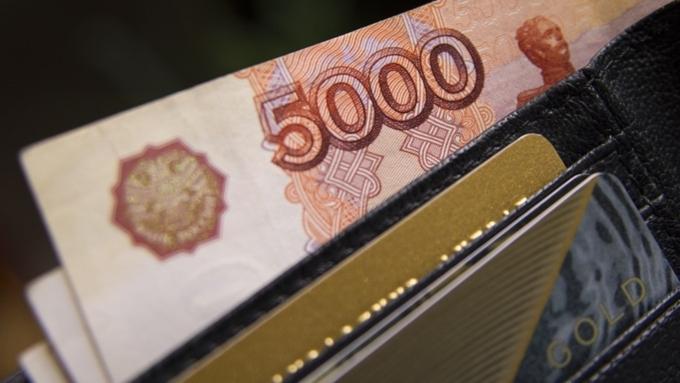 Прожиточный минимум в РФ заII квартал составил приблизительно 10,329 тыс. руб.