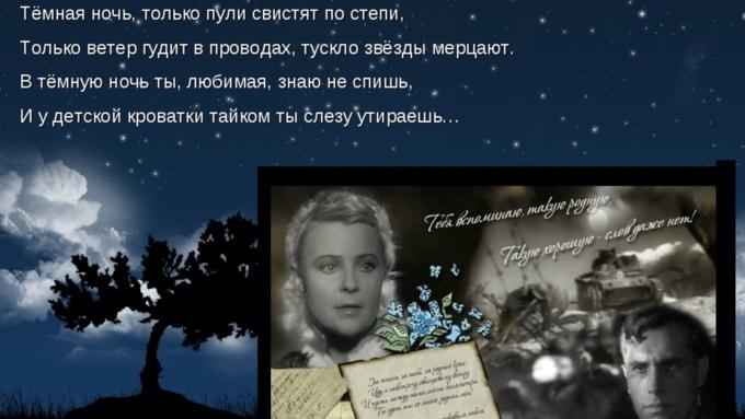 ВРПЦ посоветовали национализировать советские песни