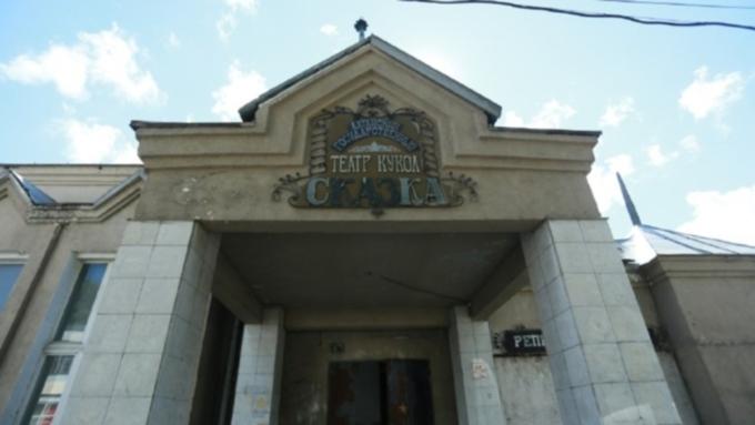 Сооружение для театра «Сказка» вБарнауле построят заполтора года