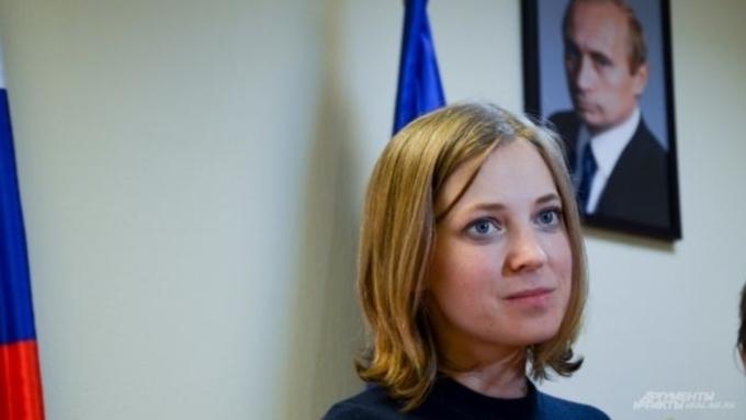 «Матильда» либо  мандат: ВКремле Поклонскую поставили перед выбором