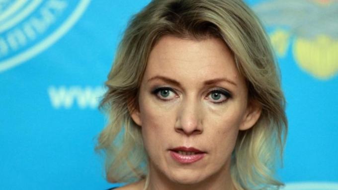 ВМИД расценили снятие флагов вСША как надругательство над символом РФ