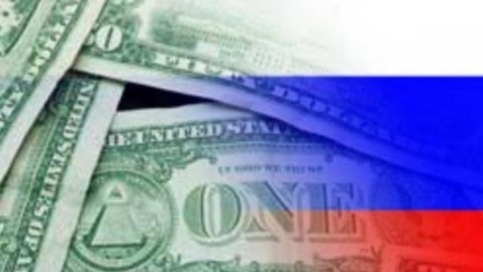 Внешний долгРФ ссамого начала года вырос на4.5% до $537