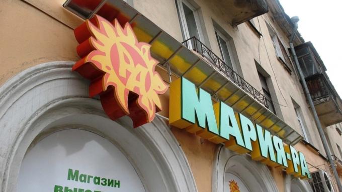 «Мария-Ра» добилась уменьшения арендной платы вНовокузнецке втрое
