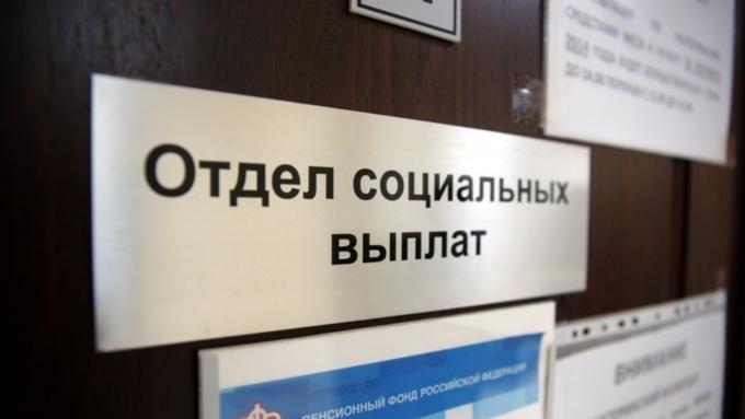 Пенсии граждан России через два года возрастут до15,5 тыс. руб.