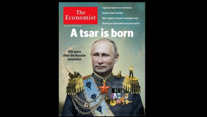 Наобложке свежего The Economist появился карикатурный «царь Путин»