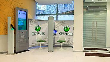 роскошный курортный офис банка сетелем в барнауле Алгоритмы структуры