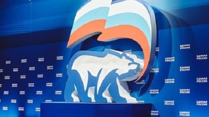 Единороссы запланировали общий съезд в российской столице надекабрь