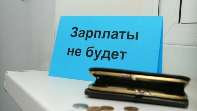 Долги по заработной плате в РФ достигли 3505 млн. руб.