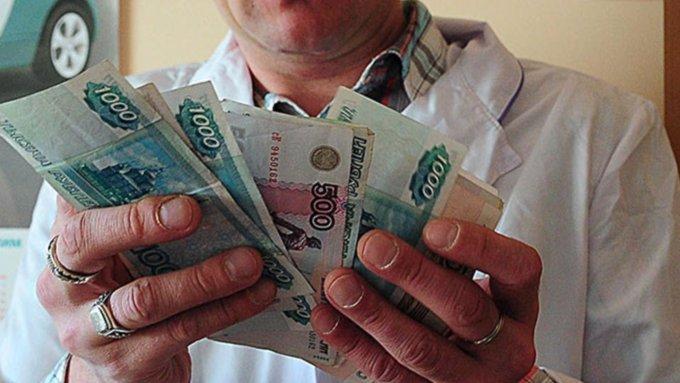 Омским мед. сотрудникам предлагают самую низкую заработную плату среди городов-миллионников