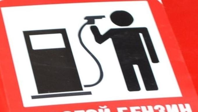Цены набензин в 2018-ом могут превысить 50 руб.