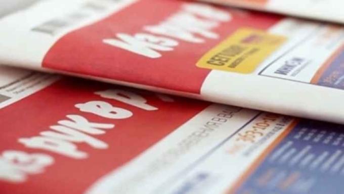 Владелец «Изрук вруки» закрывает собственный  бизнес в РФ