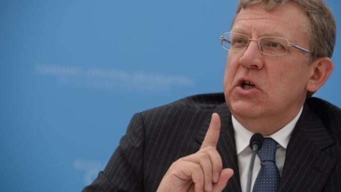 Алексей Кудрин непланирует участвовать ввыборах президента РФ