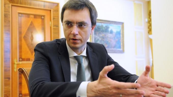 Омелян призвал закончить транспортное сообщение между Украинским государством иРоссией