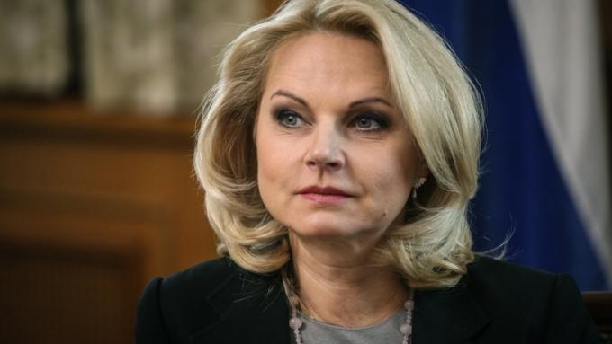 Голикова поведала Путину онарушениях на1,5 трлн руб.