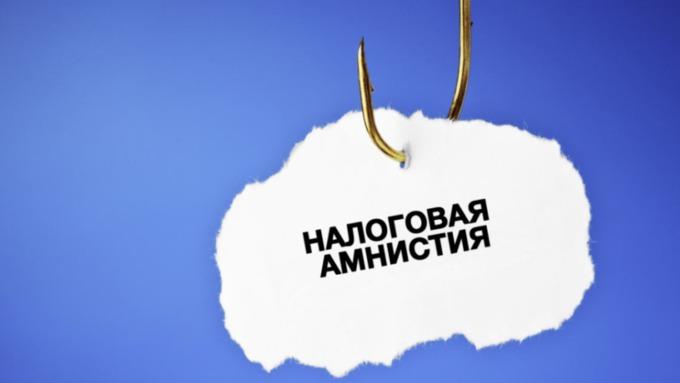 Народные избранники решили простить россиянам долги поналогам наимущество иавто