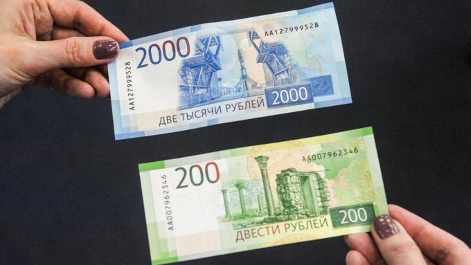 Новые банкноты номиналом 2000 руб. завезли вЧелябинскую область