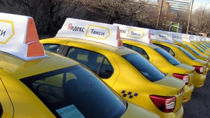 Как сэкономить на такси?