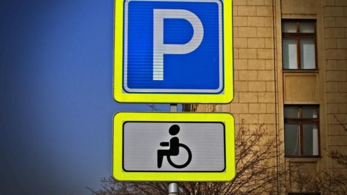 Путин подписал закон оместах для людей сограниченными возможностями напарковках социальных учреждений