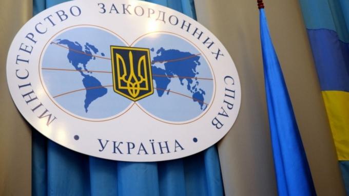 МИД Украины назвал поездки украинцев в Российскую Федерацию «билетом водин конец»