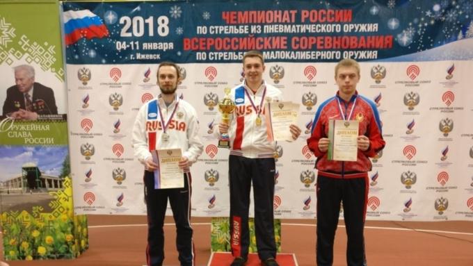 Вологжанин стал лучшим начемпионате РФ пострельбе
