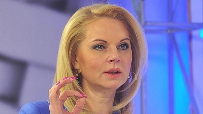 Голикова: «дефицит будет менее  заложенного взаконе обюджете»
