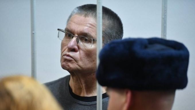 Улюкаев оказался втрехместной камере «Кремлевского централа»