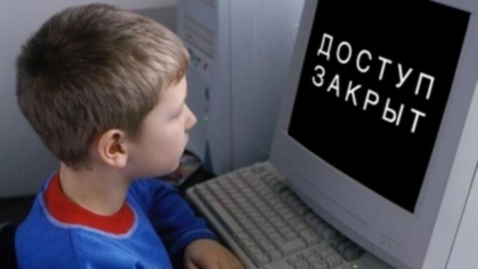 Порносайты заблокируют вшколах Алтайского края