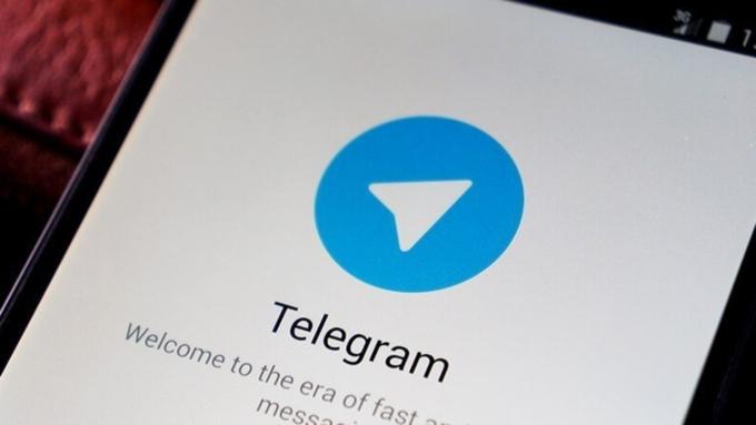 Мошенники начали торговать вTelegram поддельную криптовалюту