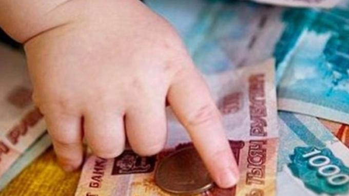 Минтруд предлагает освободить отналогов ежемесячные выплаты напервого и 2-го ребенка