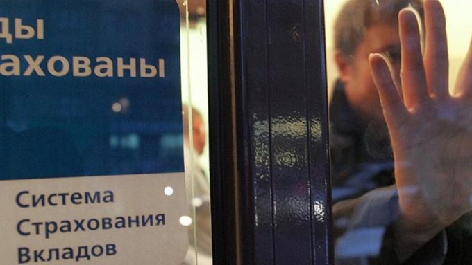АСВ не примечает вупор деятельность Анастасии Оськиной