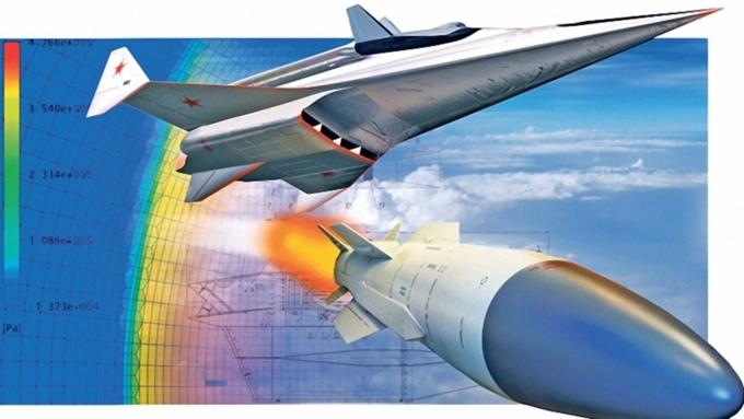 В РФ после 2020 года планируют сделать гиперзвуковое оружие