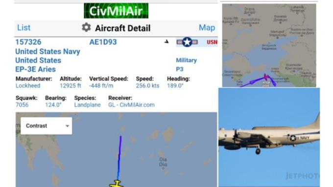 Самолет-разведчик идрон США пролетели около оккупированного Россией Крыма
