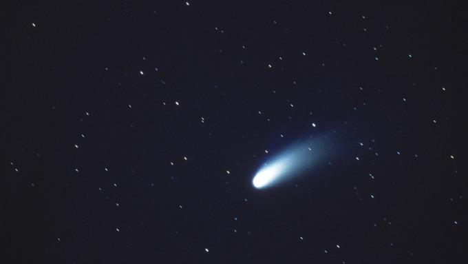 Астрономы назвали число угрожающих Земле астероидов