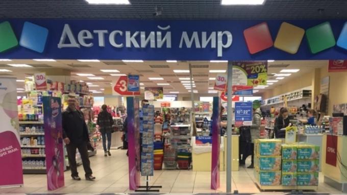 В 2017 чистый ущерб «Дикси» вырос до 6 млрд рублей