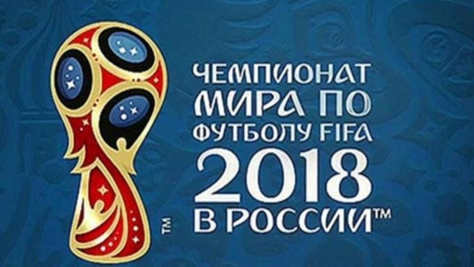 Чемпионат мира по футболу 2018 года конкурс