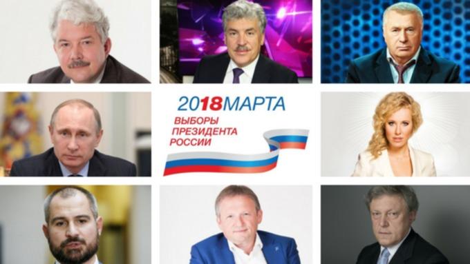 Избирательные участки открылись в 8-ми  областях  Сибири