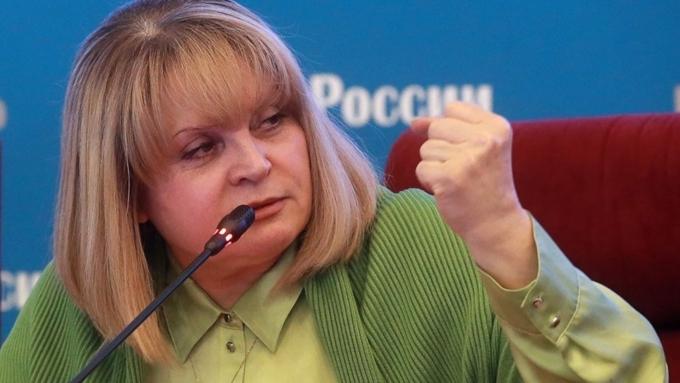 Памфилова поведала охакерской атаке насайт ЦИК