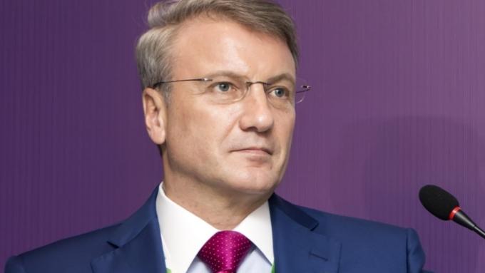 Греф попал в«чистилище» украинского сайта «Миротворец»