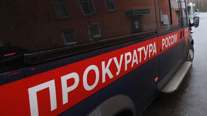 Катастрофа вКемерове: Генеральная прокуратура проверит всеТЦ вгосударстве