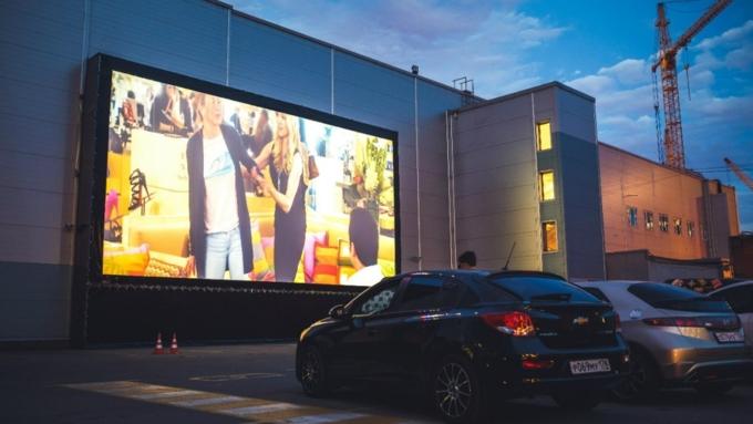 Барнаульцы игости города смогут бесплатно посмотреть кино под открытым небом
