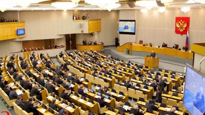 Официальный сайт Государственной думы РФ запустился вновом формате
