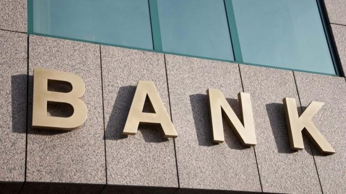 Руководство Российской Федерации обязало банки иметь кредитный рейтинг по государственной шкале