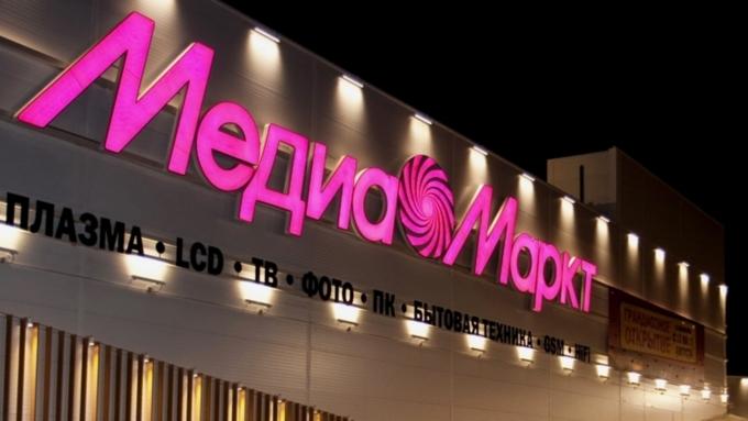Гуцериев купит русский  Media Markt. доэтого  онкупил «М.Видео» и«Эльдорадо»
