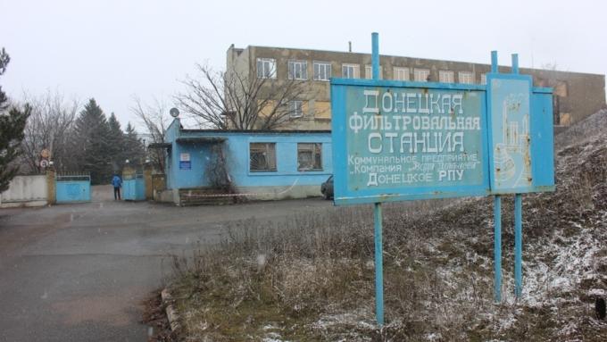 Донецкая фильтровальная станция отключена из-за прямых обстрелов ВСУ