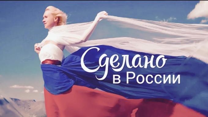 Русские товары предложат маркировать особым знаком