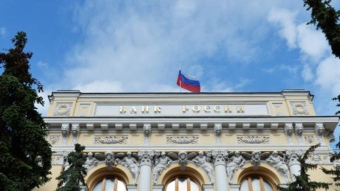 Рост экономики предсказывает Банк РФ