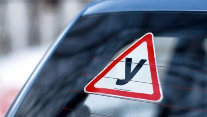 ГИБДД планирует ввести единый экзамен насдачу водительских прав