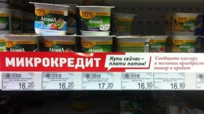 Число кредиторов в Российской Федерации возросло на20 процентов